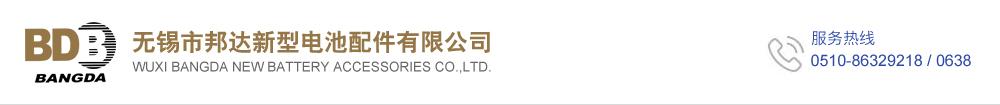 这是描述jbo竞博app